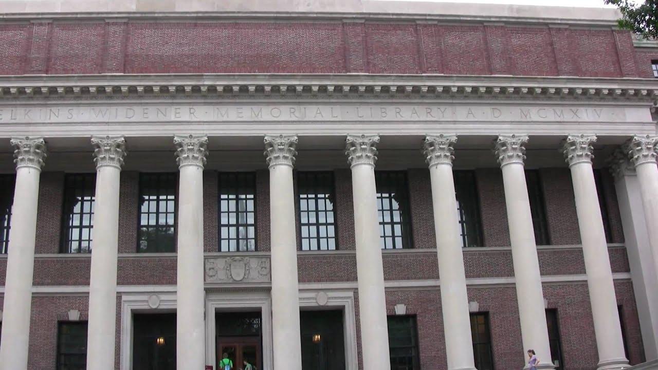Harvard Campus Tour