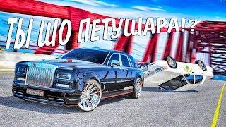 Угарная Полицейская Погоня за Rolls Royce Phantom в GTA 5 Online! Полицейские Догонялки в ГТА 5