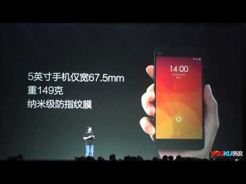 2014 xiaomi mi4 new product launch event lite version youtube - New Product 2014