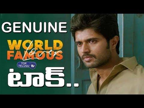 world-famous-lover-movie-genuine-talk-|-wfl-movie-rating-|-vijay-devarakonda-|-aishwarya-rajesh