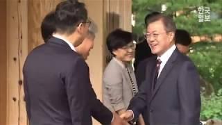 [2018 평양 남북정상회담] 문재인 대통령 부부 청와대 출발