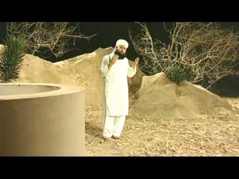 Chalo Diyar-E-Nabi [Full Song] Taiba Ke Jaane Wale