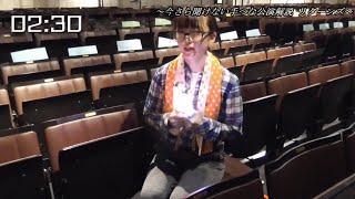 SKE48 「手をつなぎながら」公演 2分半の袋とじ 2019.7.20.②