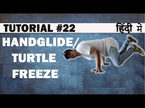 How To Do Handglide/Turtle Freeze |Breaking(Hip Hop)Dance Tutorial In Hindi |Ronak Sonvane|Mantra 22