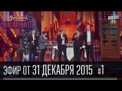Аудио Новый год - _Татьяна Овсиенко
