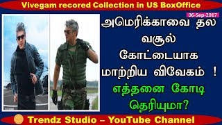 Vivegam recorded BoxOffice collection in US | Ajith in first place in US  | Tamil Cinema News