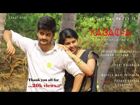 prema o prema song|| valentines day special song|| KABACHA FILM thumbnail