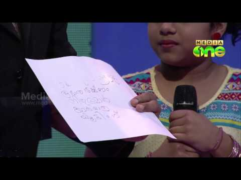 Malarvadi Little Scholar Season4 Quiz competition for students (Episode 20)