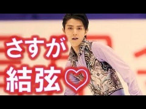 勢い フィギュアスケート 2ch