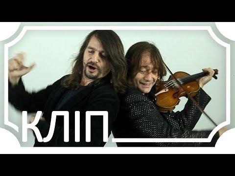 Rock-H / Рокаш та Василь Попадюк - Гості (official video)