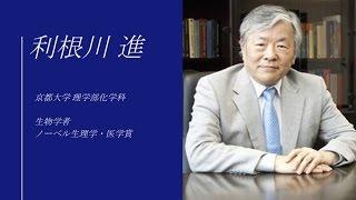 京都大学(きょうとだいがく、京大、きょうだい、kyoto university)卒...