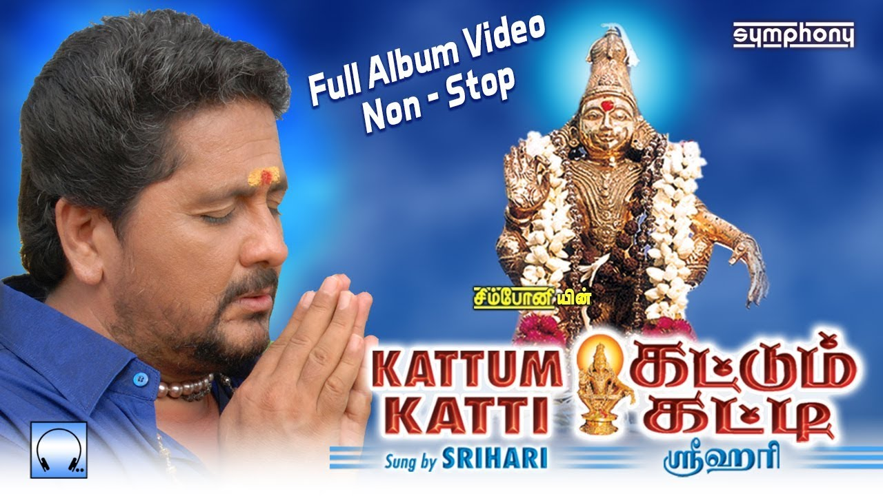 ayyappan cut songs tamil ringtones