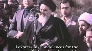 Imam Khomeini's first speech after arrival from Exile in February 1979