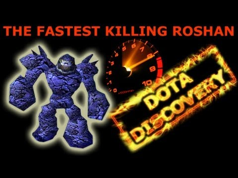видео: Дота. Самое быстрое убийство Рошана. Мировой рекорд. dota discovery