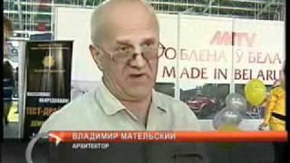 FOREX CLUB: Белорусский рубль против доллара.