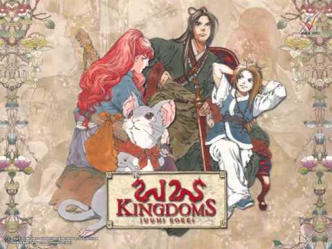 12 kingdoms Getsumei fuuei Slow Version