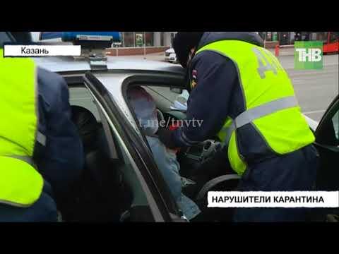 Полицейские в Татарстане начали проверять всех, кто вышел на улицу из режима самоизоляции