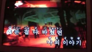 Rain(Bi) LOVE STORY KARAOKE