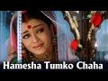 Hamesha Tumko Chaha (Official Song) - Devdas