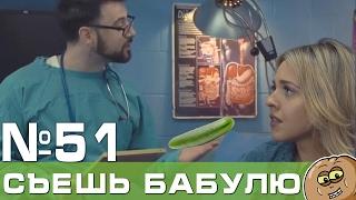 Лучшие вайны и приколы Февраль 2017 Выпуск 51 mp4