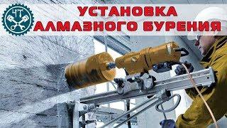 Olmos burg'ulash (olmos drills) o'rnatish WEKA ta'mirlash