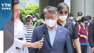 '서울역 미신고 불법 집회' 조원진 벌금 100만 원 / YTN
