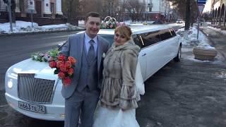 Аренда лимузина на свадьбу. Отзыв об аренде лимузина на свадьбу.