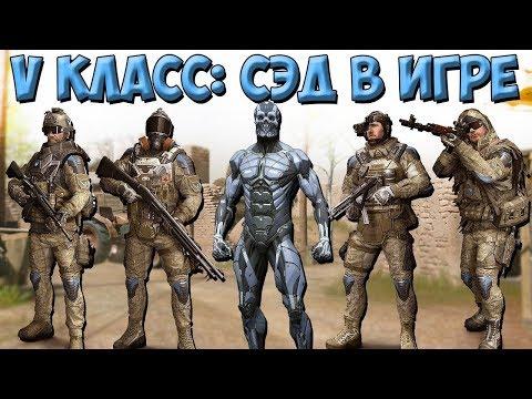 "Warface - Снежный бастион ""Засада"" за сэда с XM556 Microgun"