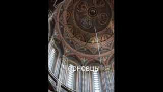 JUkraine приглашает в необычную поездку по Украине, 01-06.05.12(, 2012-03-17T16:06:01.000Z)