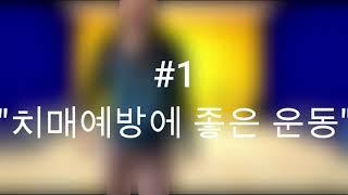 #1 Joy's Senior Dance