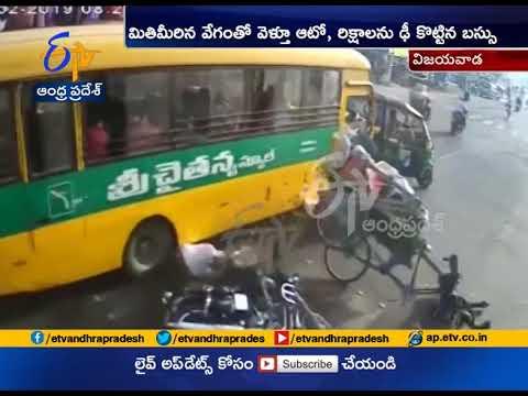 Watch | Private bus hits Auto | Vijayawada