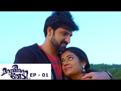 Mazhavil Manorama Marutheeram Thedi Episode 1