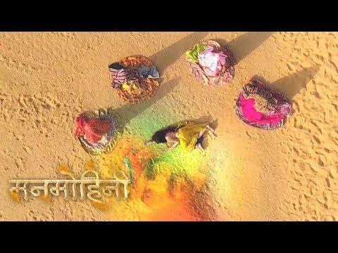 Manmohini  - 12th December 2018      Zee Tv Manmohini Serial 2018