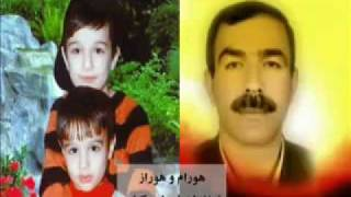 Executed Farhad Vakili´s children speaks to Kurds and Iranians - Iran May 2010