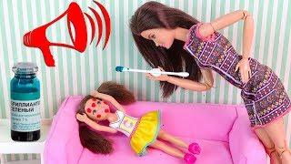 НЕ МАЖЬ МЕНЯ ЗЕЛЁНКОЙ, МАМА! Мультик #Куклы #Барби Катя и Семья Игрушки Для девочек IkuklaTV