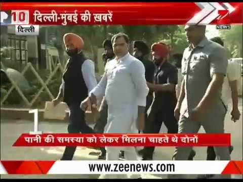 Watch why Arvind Kejriwal ran away