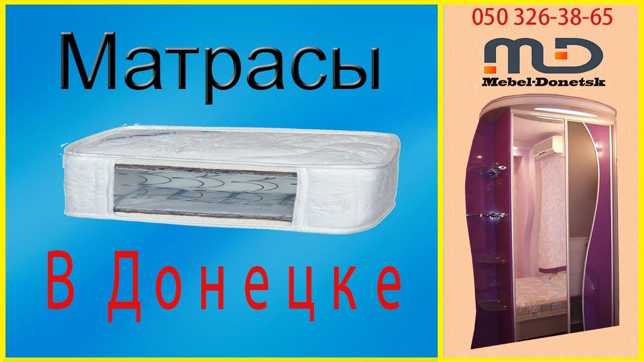 Купить квартиру в Симферополе| Продажа элитной квартиры в .