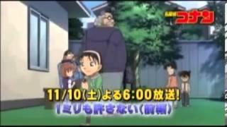 Detective Conan 675 Eng Subtitle Preview
