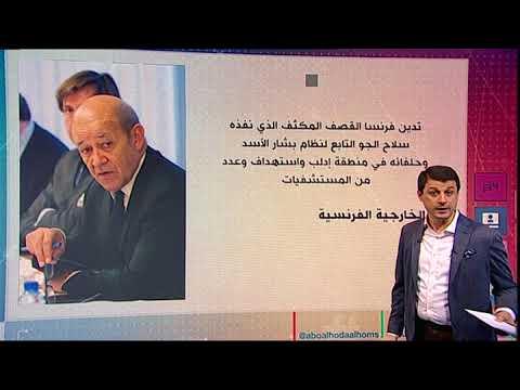 بي_بي_سي_ترندينغ | أحمد فاخوري يشرح بالخرائط معارك #ادلب وحالة النازحين في #سوريا  - 18:22-2018 / 1 / 11