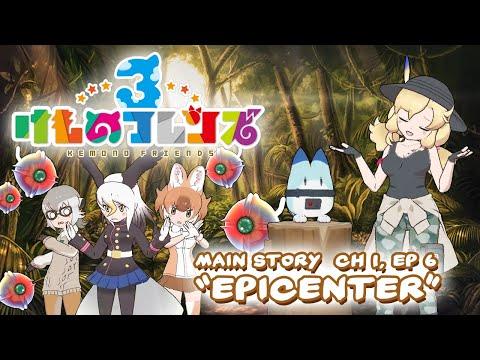 Main Story Chapter 1 - Episode 6: Epicenter [Kemono Friends 3] [English Sub]
