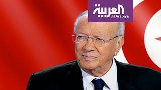 """تونس.. قائد السبسي يحذر """"خميس أسود"""" دام"""