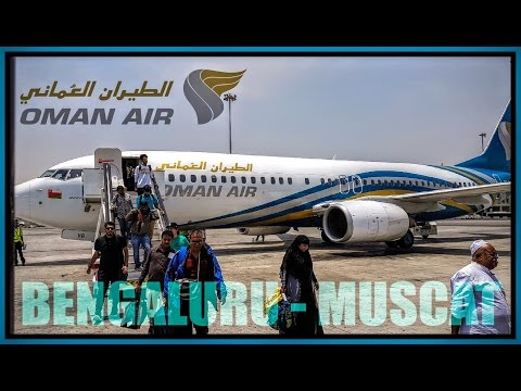 #1. Oman Air WY0282 | Bengaluru To Muscat Flight Travel Report | India To Oman|#RCTravels| SamsungS7