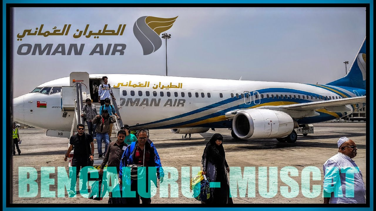 #1  Oman Air WY0282 | Bengaluru To Muscat Flight Travel Report | India To  Oman|#RCTravels| SamsungS7
