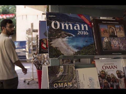 Gems of Oman  - Nizwa Fort / Souq