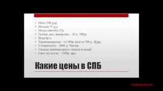 видео Вакансии МЕГАПОЛИС в Барнауле, работа в МЕГАПОЛИС