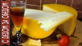 Сыр ЛАНКАШИРСКИЙ Подробный Рецепт Английского Сыра и Дегустация