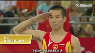 08年北京奥运会十周年煽情MV:重新回味夺金时刻 | 18.8.8