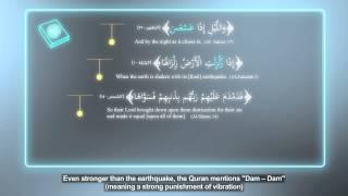 EOTW   Beyond Ep1  نهاية العالم وما بعدها    الحلقة ١   لماذا القرآن كلام الله ؟ Thumbnail
