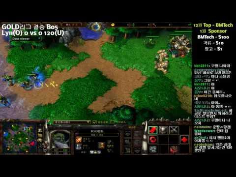 워크3 GOLD리그 결승1경기 Lyn vs 120