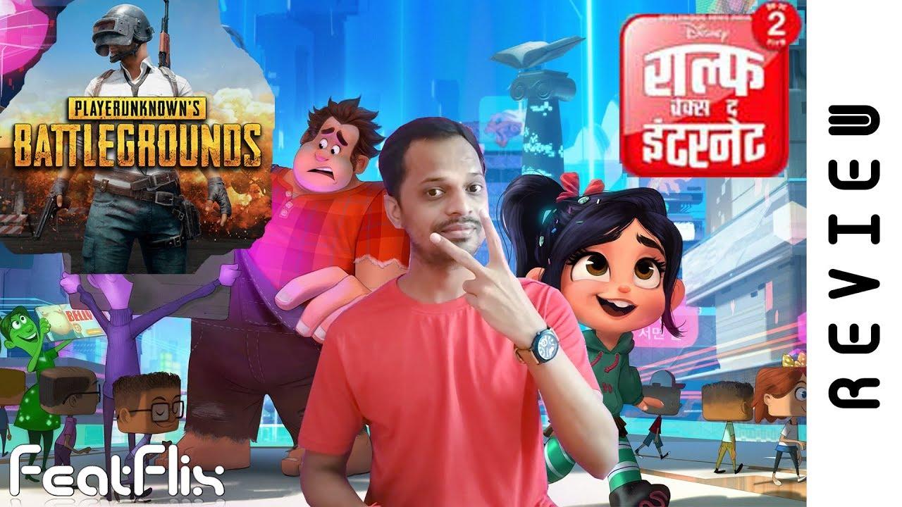 cb5b10b5e Ralph Breaks The Internet - Wreck It Ralph 2 (2018) Animation ...